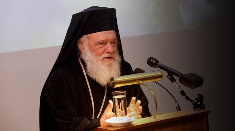 Αρχιεπίσκοπος Ιερώνυμος: Μόνο 9 από τους 82 ιεράρχες πήγαν στο συλλαλητήριο