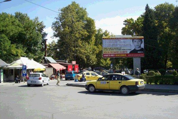 Γέμισαν αφίσες τα Σκόπια: «Το ονομά μας είναι Μακεδονία» (ΦΩΤΟ)
