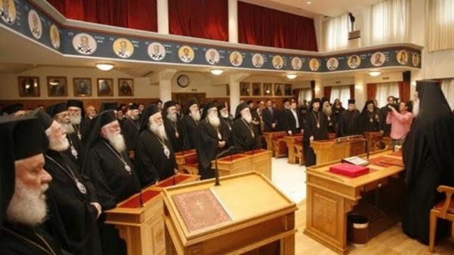 """Ιερά Σύνοδος: Δεν αποδεχόμαστε τον όρο """"Μακεδονία"""" για τα Σκόπια"""