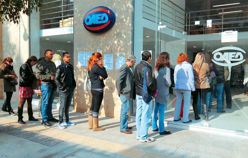 ΟΑΕΔ: Αυξήθηκαν κατά 15.000 οι άνεργοι το Δεκέμβριο