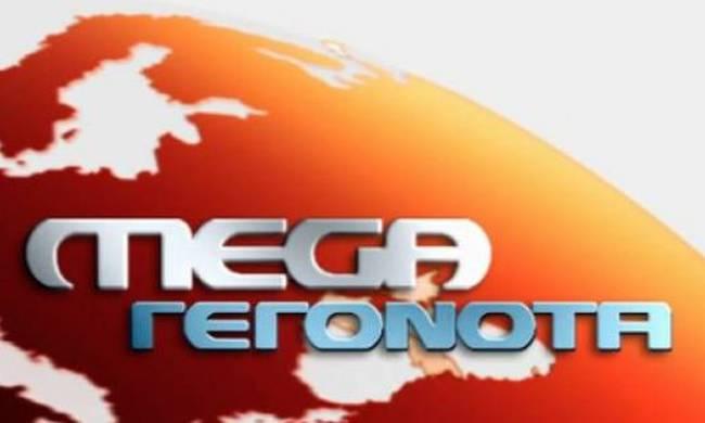 Εκτός τηλεοπτικών αδειών το Mega