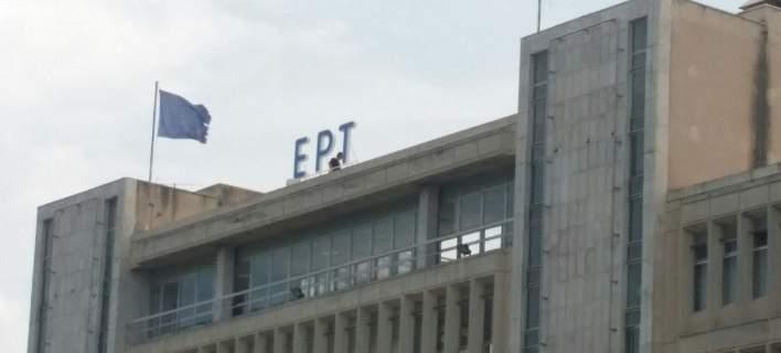 Η απάντηση της ΕΡΤ για την κάλυψη του συλλαλητηρίου: «Το καλύψαμε περισσότερο από τα ιδιωτικά κανάλια»