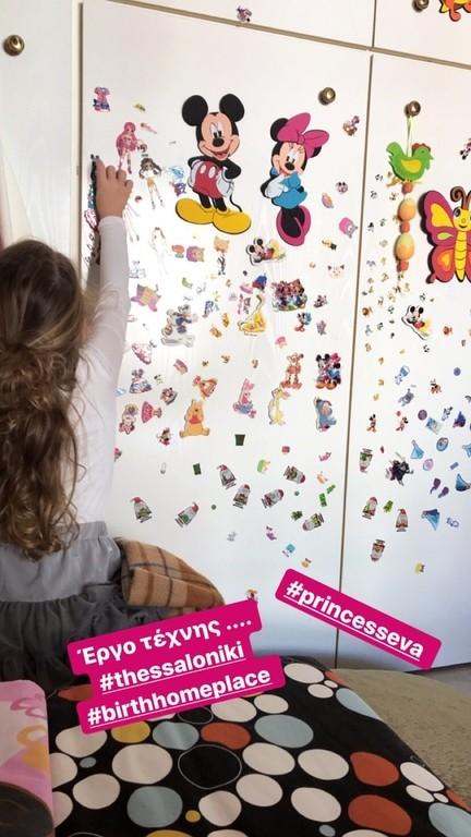 Η Βάσω Λασκαράκη ανοίγει το σπίτι της στη Θεσσαλονίκη. Το παιδικό της δωμάτιο και η…πινελιά της κορούλας της (ΦΩΤΟ)
