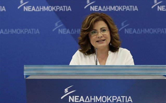 Σπυράκη: Οι εξελίξεις στο Σκοπιανό έχουν δρομολογηθεί ερήμην μας