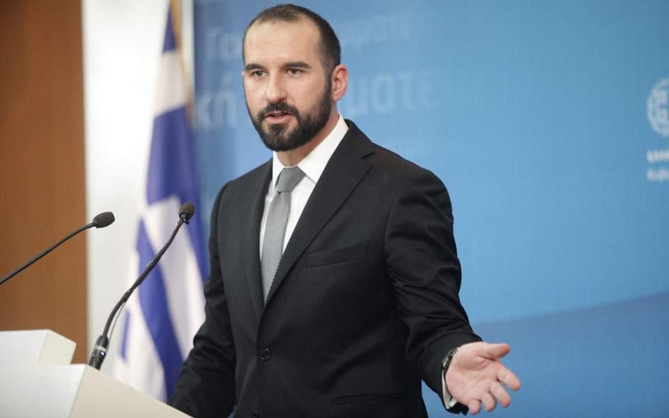 Τζανακόπουλος για Σκοπιανό: Δεν θα υπάρξει λύση αν διατηρηθούν οι αλυτρωτικές επιδιώξεις των γειτόνων μας