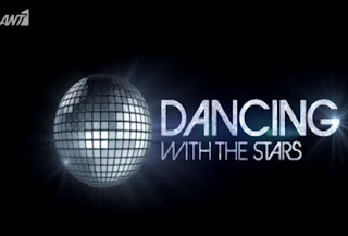 «Dancing with the stars»: Πρεμιέρα στις 26 Ιανουαρίου (trailer)
