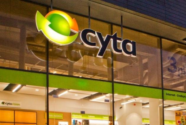 Στη Vodafone περνά η Cyta Hellas