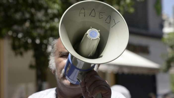 Προς 24ωρη απεργία η ΑΔΕΔΥ