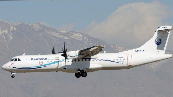Εξήντα έξι οι νεκροί από την συνετρίβη αεροσκάφος στο Ιράν