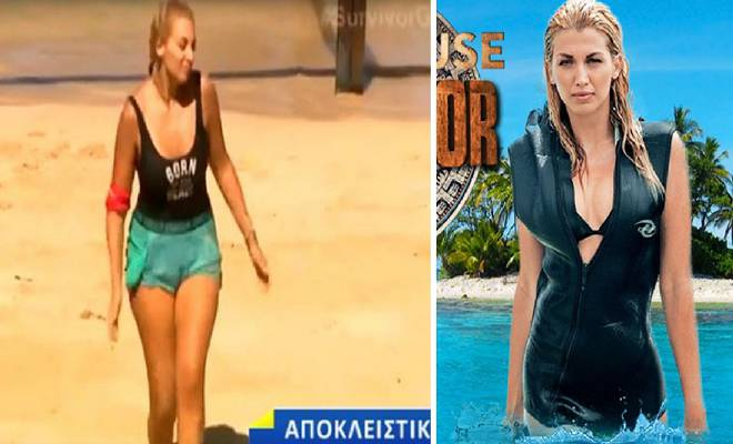 Survivor 2: Τι έκανε η Σπυροπούλου στο πρόσωπό της πριν φύγει για τον… Άγιο Δομίνικο; [Βίντεο]