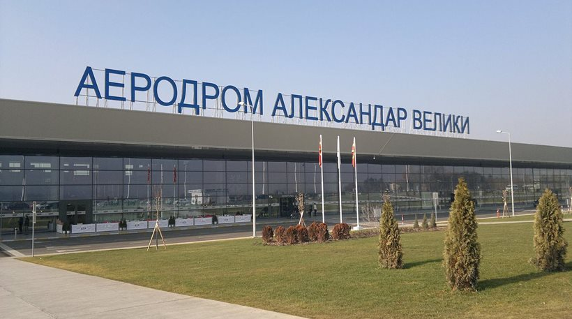 Σκόπια: Είμαστε έτοιμοι να δεχθούμε ονομασία με γεωγραφικό προσδιορισμό