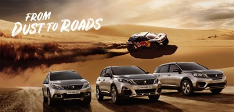Νέα διάσταση από τον όμιλο PSA στη γκάμα των Peugeot, Citroën και Opel/Vauxhall