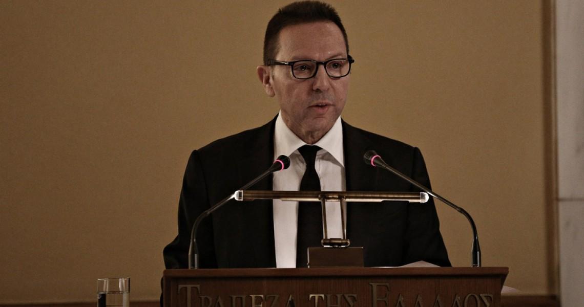 Στουρνάρας για Novartis: Στόχος η αποπομπή μου από την Τράπεζα της Ελλάδος
