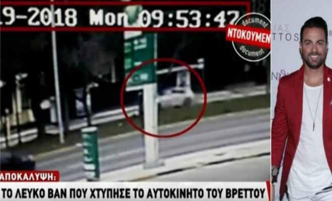 40_newsorama.gr_2018-02-20
