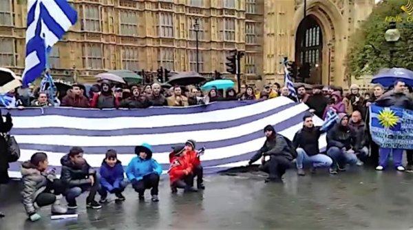 Συλλαλητήριο και στο Λονδίνο για τη Μακεδονία