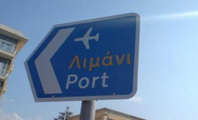 26 απίστευτες επιγραφές που μόνο στην Ελλάδα μπορείς να δεις… [Εικόνες]
