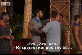 Survivor: Κόντεψαν να πιαστούν στα χέρια Ηλίας Γκότσης – Θοδωρής Θεοδωρόπουλος (video)