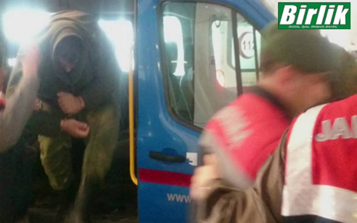 Στη δημοσιότητα τα στοιχεία των δύο Ελλήνων στρατιωτικών που συνελήφθησαν στην Τουρκία