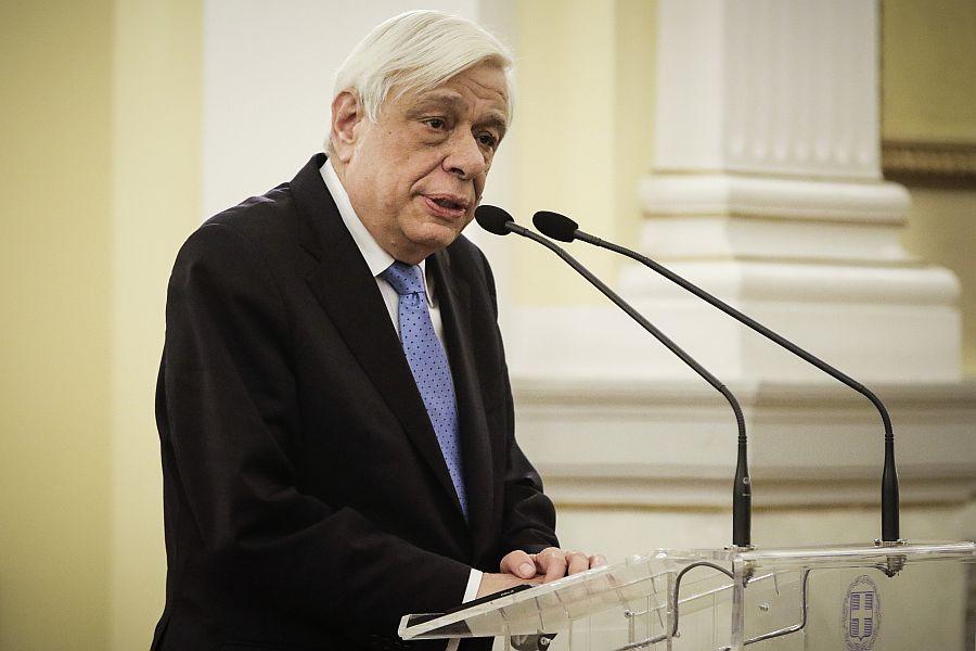 Παυλόπουλος: Η συνθήκη της Λωζάνης δεν αναθεωρείται και δεν επικαιροποιείται