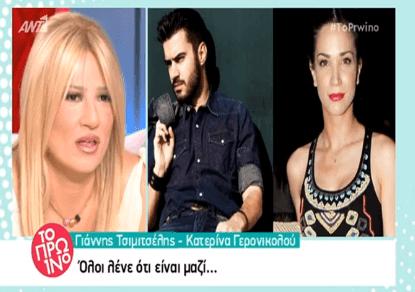 2_newsorama.gr_2018-03-14