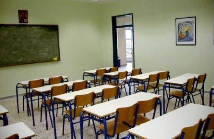 Κρήτη: Δάσκαλος χτυπούσε τους μαθητές και τους απαγόρευε να πάνε τουαλέτα