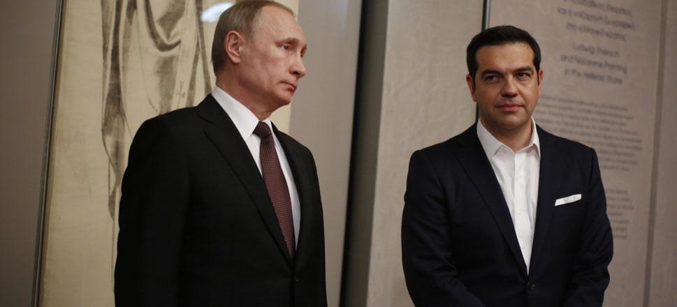 Κρεμλίνο: Ο Πούτιν κάλεσε τον Τσίπρα στη Ρωσία