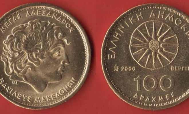 Η αγγελία που σαρώνει! Πουλάει 4 κέρματα των 100 δραχμών και ζητάει… [Εικόνα]