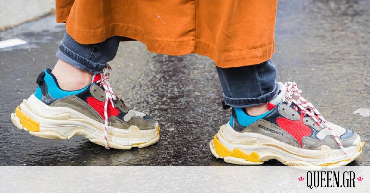 Πέντε τάσεις θα επικρατήσουν στα sneakers αυτήν την άνοιξη