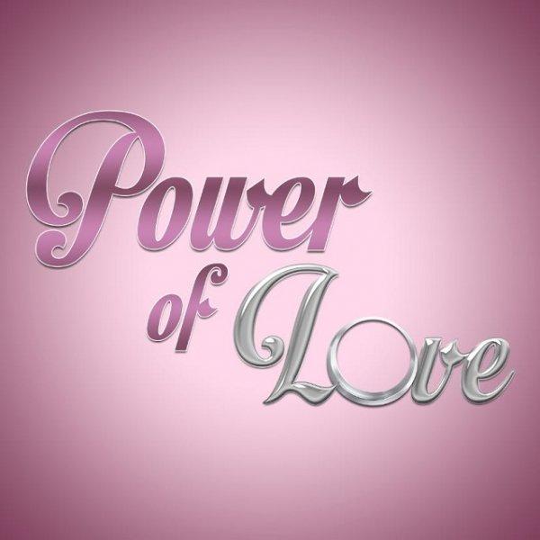 Αυτός είναι ο παίκτης του Power of love που φημολογείται ότι ήταν στρίπερ (φωτό)