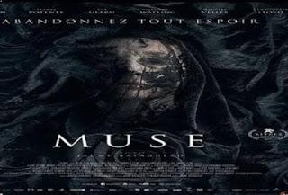 Muse – Μούσα, Πρεμιέρα: Μάρτιος 2018 (trailer)