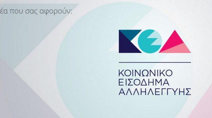 9_newsorama.gr_2018-03-27