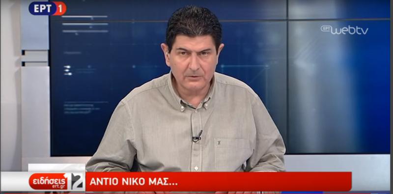Πέθανε ο δημοσιογράφος Νίκος Γρυλλάκης