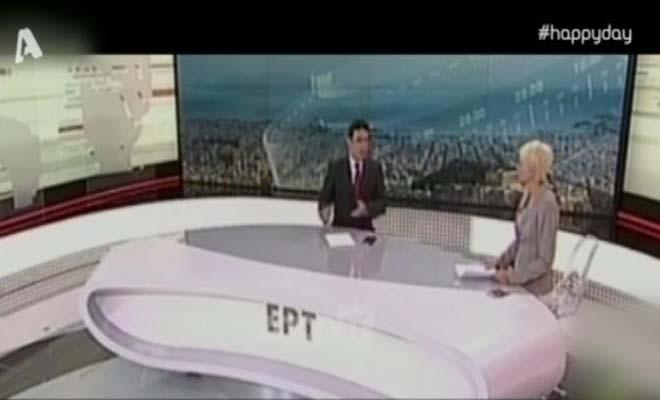 Πρωτοφανές σκηνικό στον αέρα της ΕΡΤ: «Έλα, έφυγες! Θα μας πάρεις τη θέση»; [Βίντεο]