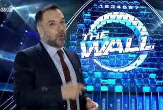 «The Wall» με τον Γρηγόρη Αρναούτογλου: Έρχεται στον Ant1 (trailer)