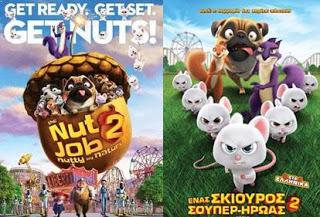 The Nut Job 2: Nutty by Nature – Ένας Σκίουρος Σούπερ Ήρωας 2 (μεταγλ), Πρεμιέρα: Μάιος 2018 (trailer)