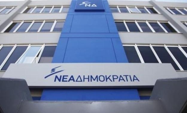 ΝΔ: Η κυβέρνηση επιχειρεί να ελέγξει το νοσοκομείο Παπαγεωργίου