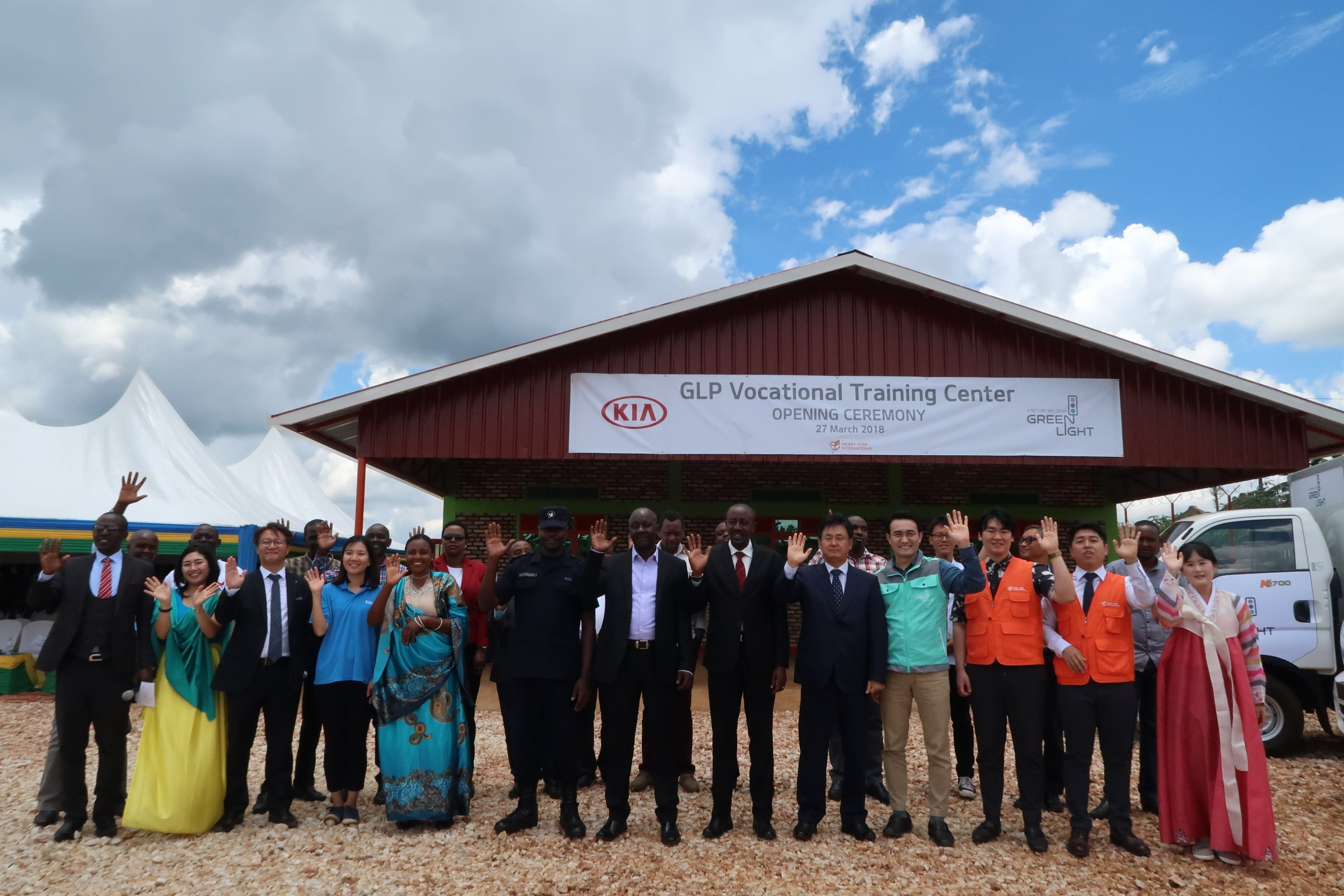Η Kia εγκαινιάζει το Κέντρο Επαγγελματικής Κατάρτισης«Green Light» στη Ρουάντα