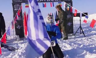Έλληνας νικητής στον πιο…κρύο Μαραθώνιο του κόσμου!