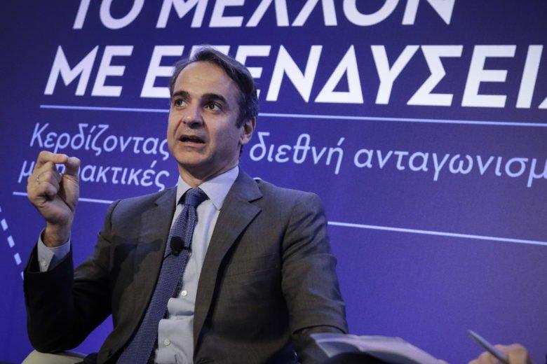 Μητσοτάκης: Προτεραιότητά μας η προσέλκυση επενδύσεων 100 δισ. ευρώ