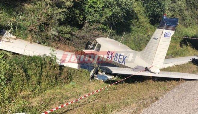 Φωκίδα: Νεκροί οι δύο επιβαίνοντες του αεροσκάφους