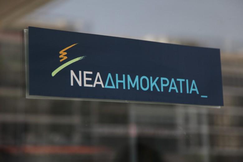 ΝΔ: Ο Τσίπρας προφανώς θεωρεί νίκη το «Μακεδονία του Ίλιντεν»