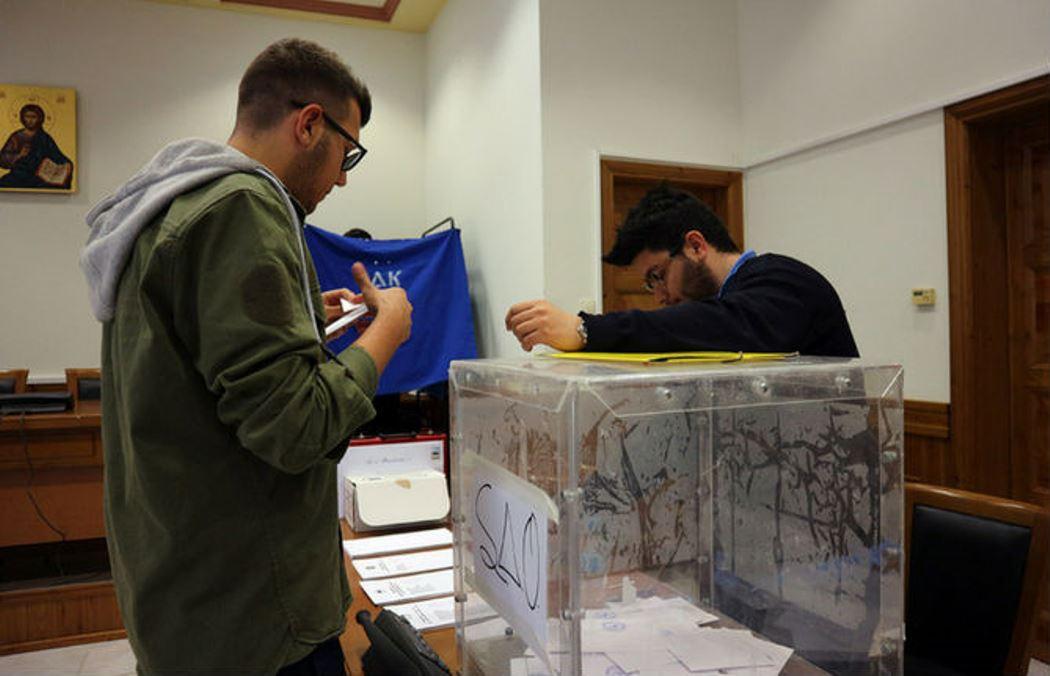 Φοιτητικές εκλογές 2018: Στις 07:00 άνοιξαν οι κάλπες