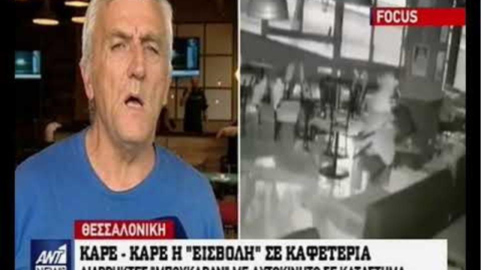 Θεσσαλονίκη: Άστεγος που κοιμόταν σε καφετέρια όρμησε σε επίδοξους ληστές και τους έδιωξε [βίντεο]