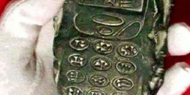 Μακάβριο! Έθαψαν την γιαγιά τους μαζί με το κινητό της πριν 5 χρόνια… μέχρι που τους έστειλε sms!