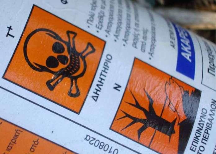 Κρήτη: Άνδρας προσπάθησε να αυτοκτονήσει με φυτοφάρμακο