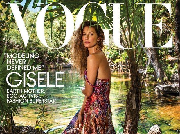 Η Gisele στο εξώφυλλο της Vogue είναι ο παράδεισος ο ίδιος