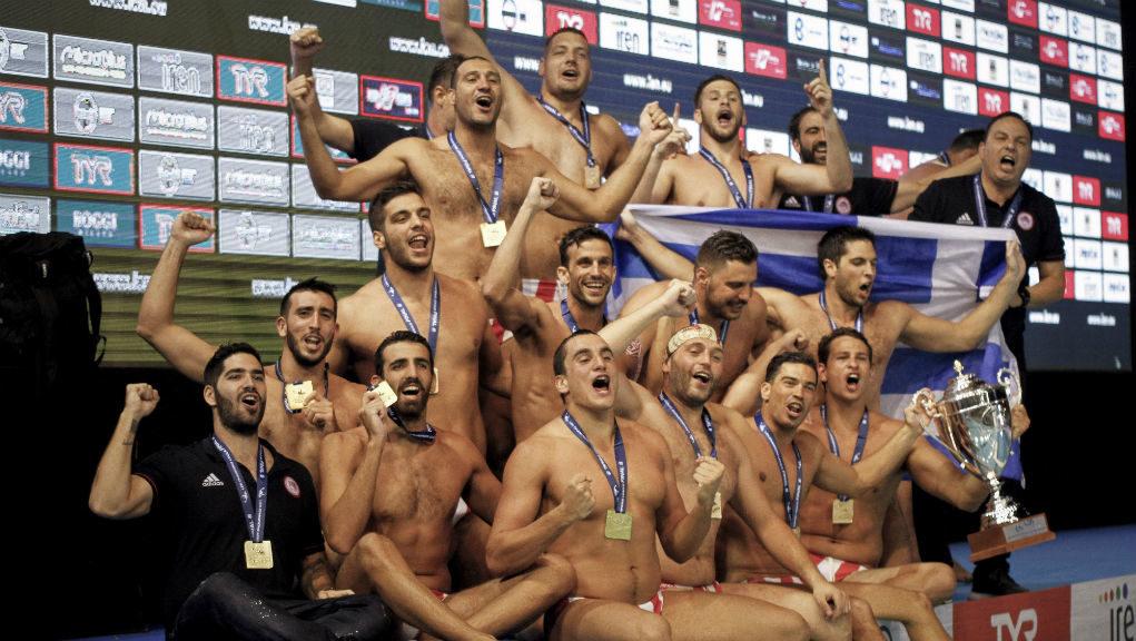 Πόλο: Πρωταθλητής Ευρώπης ο Ολυμπιακός