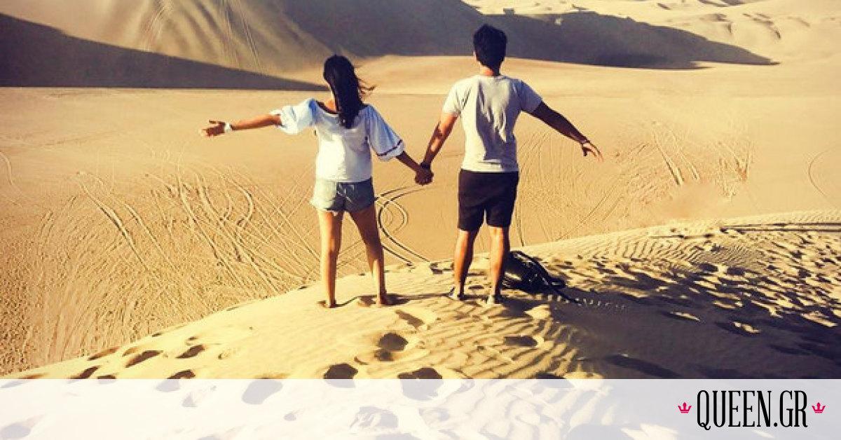 4 καυγάδες που κάνουν όλα τα ζευγάρια στις διακοπές και πώς να τους αποφύγεις