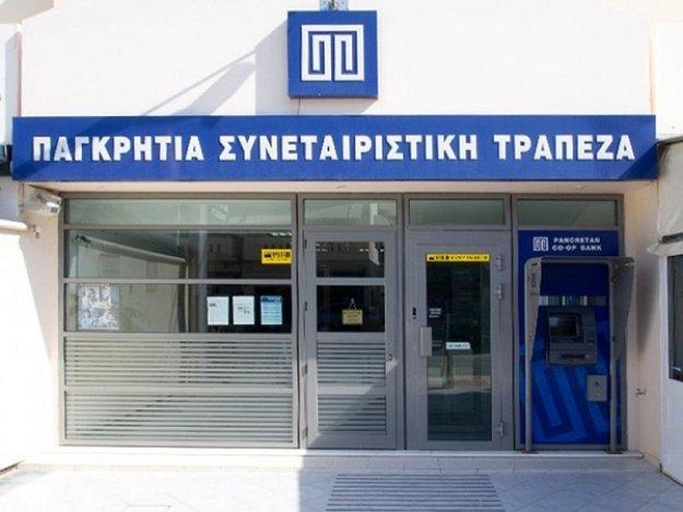 Μέτρα για την ανακούφιση των πληγέντων ανακοινώνει η Παγκρήτια Τράπεζα