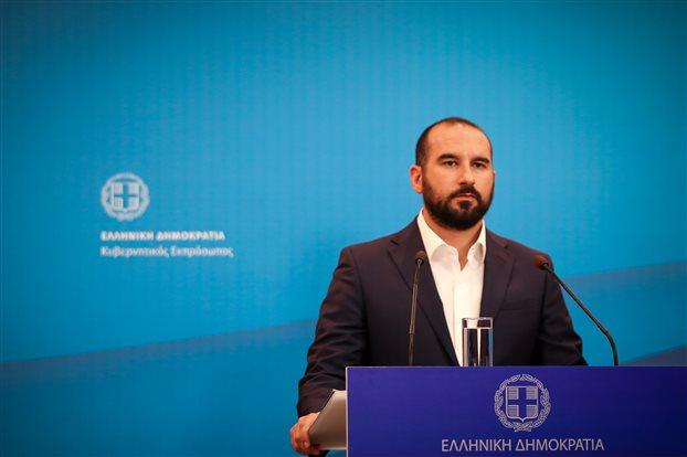 Τζανακόπουλος: Κύριο μέλημά μας είναι η ανάληψη της πολιτικής ευθύνης να είναι έμπρακτη